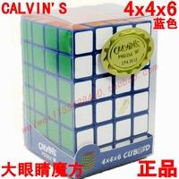 Blue calvins 4x4x6 magic cube 5 color magic cube