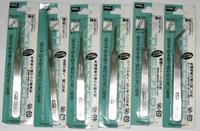 Free Shipping 6pcs/lot Different size welding tools Vetus ESD Tweezers Tweezer Anti-Static tweezers