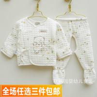 Autumn and winter baby clothing clothes baby thermal underwear set 100% cotton bandage newborn supplies underwear