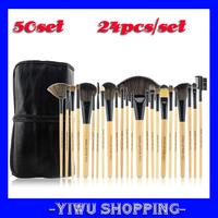 Hot! 50sets Wood Color Professional 24 PCS Makeup Brushes Set Women's Make-up Brush Kit High Quality