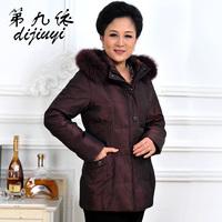 Quinquagenarian down coat female plus size down coat thickening Women medium-long mother clothing down coat
