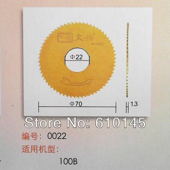 NO:0022  titanizing  WENXING key blade 70*22*1.3mm