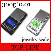 7011 Free shipping Mini LCD Electronic Pocket 300g x 0.01g Jewelry Gold Coin Digital Scale Balance