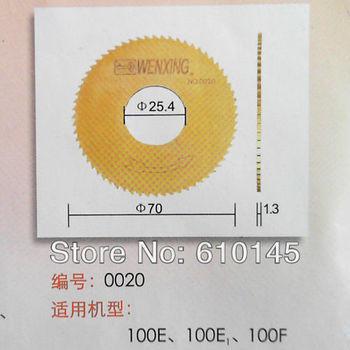 NO:0020  titanizing  WENXING key blade 70*25.4*1.3mm