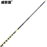 Carbon fishing rod ultra hard ultra-light carp 4h taiwan fishing rod series