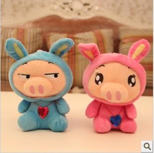 Grátis frete coelho porco dos desenhos animados boneca de pelúcia Pig coelho de pelúcia boneca bichos de pelúcia brinquedos de pelúcia presente de natal 1 PCS WHT081(China (Mainland))