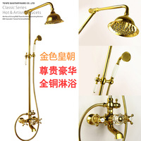Basons fashion titanium shower set gold shower titanium shower luxury shower