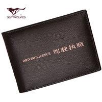 driver's license genuine leather travel card set multi card holder cowhide license folder bus card bag