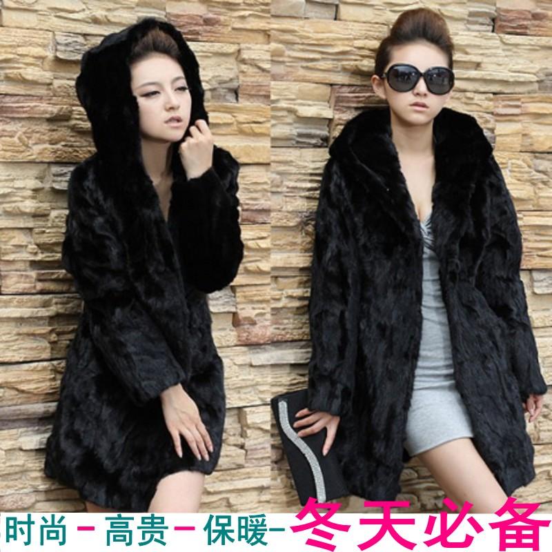 Верхняя Меховая Женская Одежда Япония