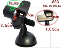Top Brand Multi-function Car Mount Windshield Cradle Holder Universal Car Bracket Stand for Cell Phone Camera DVD, Free Shipping