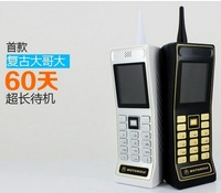 hua  wei mobile  phone Vintage 2013 cellular phone dual sim dual standby 60 ultra long standby mobile phone mt8800