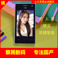 hua  wei mobile  phone Star a528 3.5 high-definition screen dual-mode cdma evdo wifi