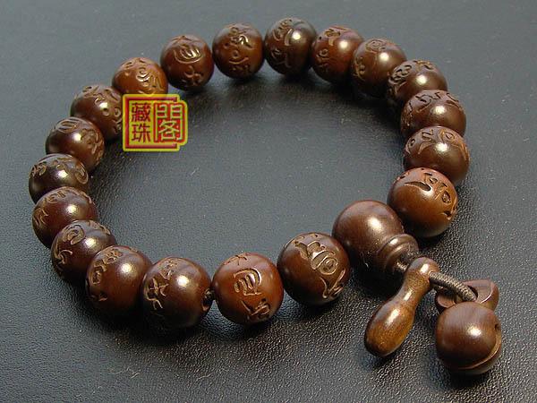 Om tibetano homem Padme Hum pulseira budista OM pulseira Mala pulseira Lightening jujuba bracelete frisado(China (Mainland))