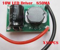 10pcs/lot 12V/24V 10W power driver input DC12V~24V,output 850~900MA for 3x3W 9~12V for 10W LED + free shipping