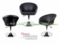 Luxury turn the computer chair Staff chair bar stool bar chair visitor chair lift CS-523