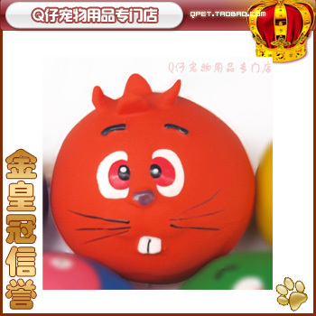 Leodog pet toy dog toy sound toys natural latex ball odontoprisis