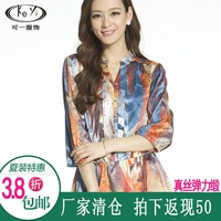 2013 summer mulberry silk top short-sleeve silk shirt women's abstract print shirt