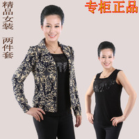 Autumn women's twinset mother clothing fashion short design slim women's quinquagenarian coat 02