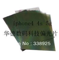 polarization polaroid film for iPhone 4 4g 4s