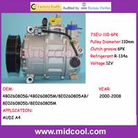 High Quality 7SEU  compressor 12v  for AUDI 4B0260805G/4B0260805M/8E0260805AB/ 8E0260805D/8E0260805M