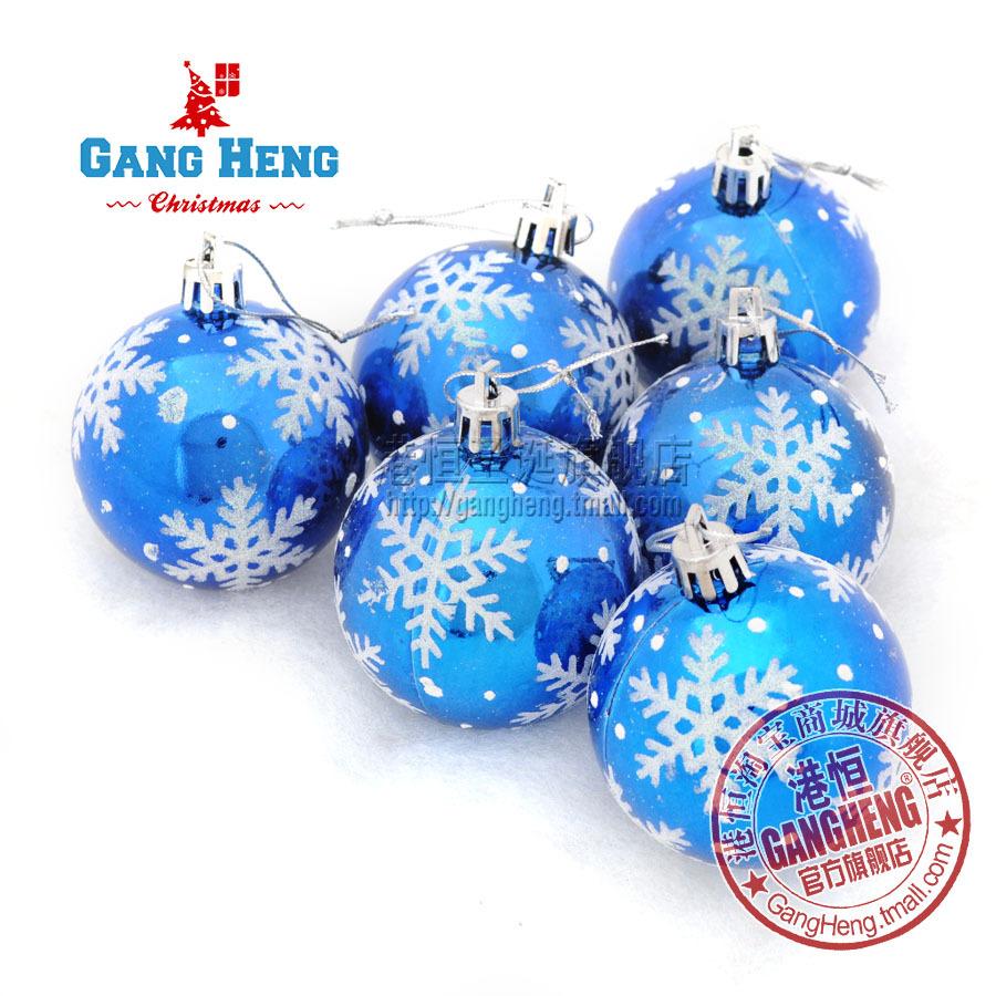 Kerstboom decoratie benodigdheden lichtblauw 6cm gekleurde tekening ...
