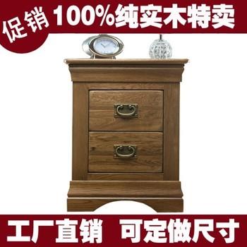 Bedside cabinet white solid wood vintage