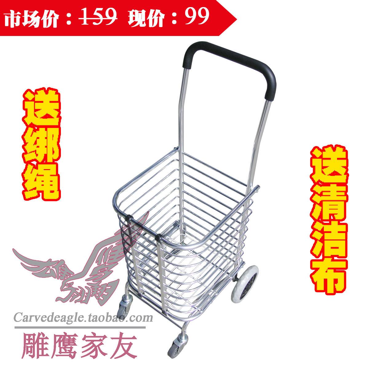 Aluminum alloy portable shopping cart folding old-age car supermarket trolley dual-use shopping basket(China (Mainland))
