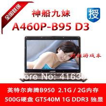 Hasee shenzhou elegant a460p-b95g stirringly r a460p-b95 d3 laptop