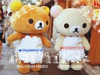 1Pcs Free Shipping to Cartoon clothing easily bear doll clothing walking plush dolls props lazy bear bear cartoon garment