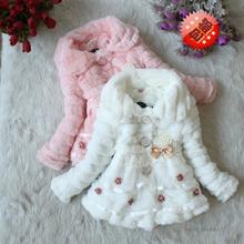 2014 Fashion Girls Fur Coat Winter,Trendy Design Children Fur Outerwear Jacket,Warm Child Thickening Clothing Free Shipping(China (Mainland))