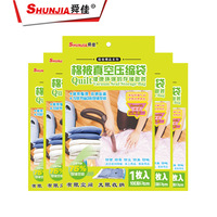 Vacuum compressed bags thickening vacuum storage bag vacuum bag hand pump