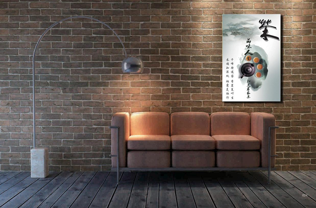 Plaques murales d coratives lectriques promotion achetez for Plaques decoratives murales