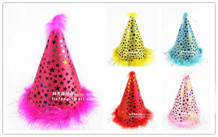 27 birthday party supplies eva bag cloth tape cashmere birthday hat trigonometric cap cone cap quality birthday hat(China (Mainland))