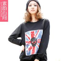 Autumn long-sleeve T-shirt women's plus size casual o-neck long-sleeve mm all-match t-shirt