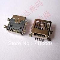 5pin USB data port , Charging mouth,pedestal,short  5pin USB