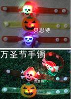 1pcs Halloween pumpkin skull flash wrist band / bracelet luminescence / fluorescence bracelet / flash bracelet / Christmas new