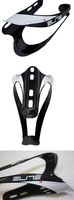 Elite carbon fiber bicycle bottle cage white label