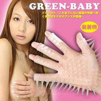 Green baby flirt spike gloves sexy bath dildo massage sauna