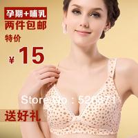Top quality Free Shipping Maternity underwear bra 100% cotton nursing bra front opening buckle nursing clothes wireless