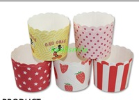 Free Shipping clorful  lovely Paper Cups Round Baking  Muffin Cupcake Cake Case Birthday Decoration  liners models 50pcs/lot