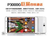 Venus p3000g 6 quad-core 3g smart phone tablet phone 800
