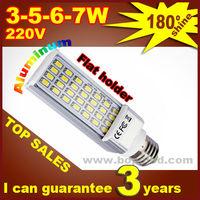 Free shipping BOPO Ultra bright flat lamp holder LED bulb 7W E27 LED corn lamp SMD 180 degree Spot light aluminum corn light