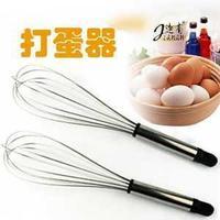 2013 New Household stainless steel eggbeater egg mixer manual egg beater handheld egg breaker