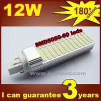 Free shipping BOPO Ultra bright flat lamp holder LED bulb 12W E27 LED corn lamp SMD 180 degree Spot light aluminum corn light