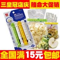 2013 New Plastic bag sealing clip fresh food hygiene moisture sealer sealing machine