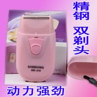 Electric shaver shave wool female women's device depilates knife bikini ganmao wool