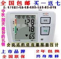 Electronic blood pressure meter blood pressure meter blood pressure device kd-5918 household intelligent speech typecmms