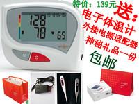 Electronic blood pressure meter typecmms household kd-5903 blood pressure device blood pressure meter hemomanometer