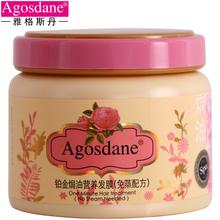 cheap rose shampoo