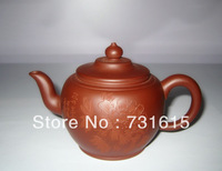 Carved with beautiful peony pattern Yixing purple sand teapot, priced $ 35.55 with free shipping.